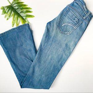 Joe's Jeans  Rocker Bootcut Jeans: Size 25